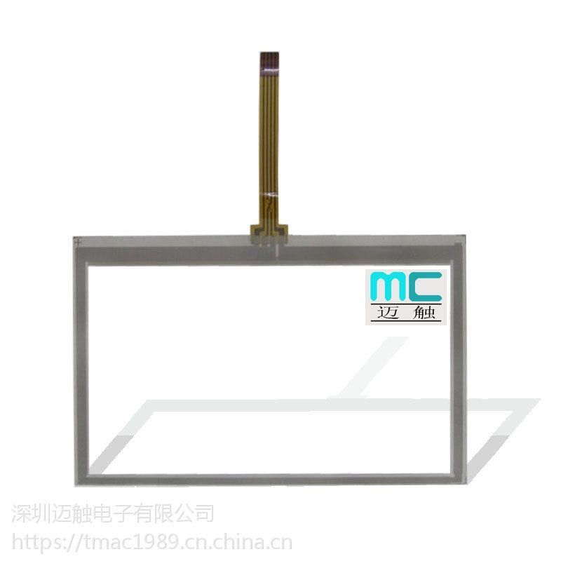M-Touch全新GUNZE G104-02-3D触摸屏定做10.4寸8线触摸板
