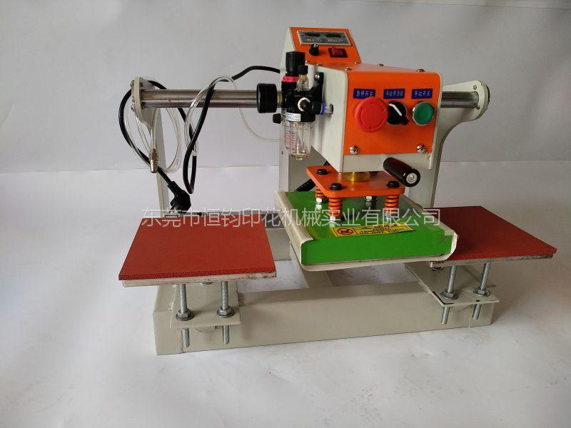 服装压烫机 服装气动双工位压唛机 上移压图机
