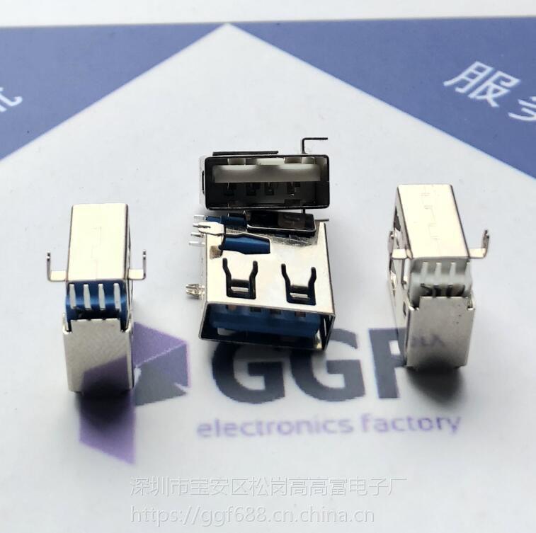 USB 2.0AF侧插反向母座 90度侧插沉板式DIP母座 USB反向侧插沉板母座
