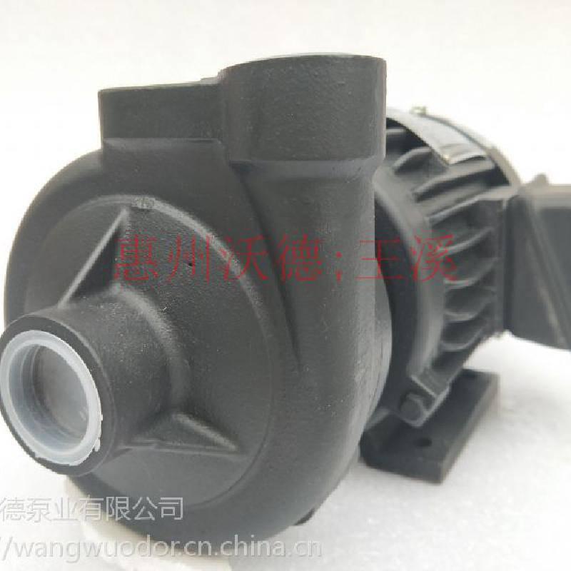 供应 源立 工业水循环泵 PG-40 清水泵 冷水机循环泵