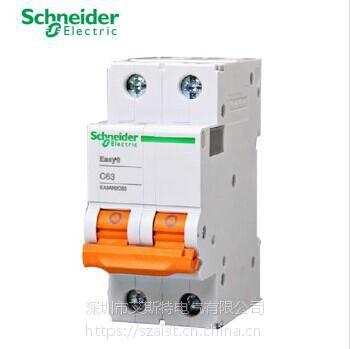 惠州市施耐德电气总代理经销iC65系列小型断路器