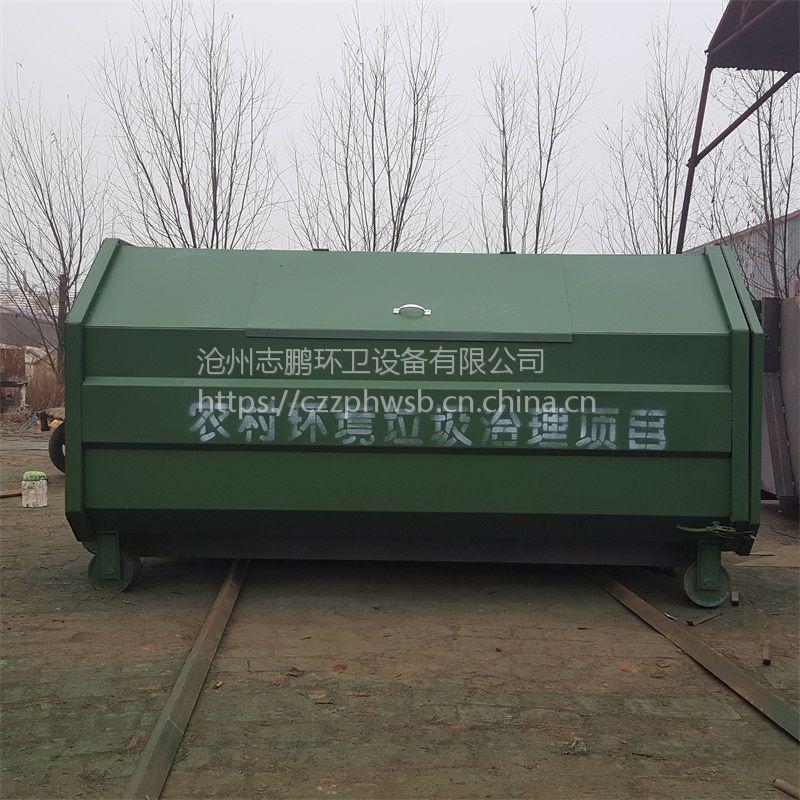 厂家直销勾臂式4立方垃圾箱农村街道可移动垃圾箱