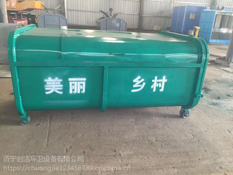 环卫三方垃圾箱 铁质垃圾桶生产厂家
