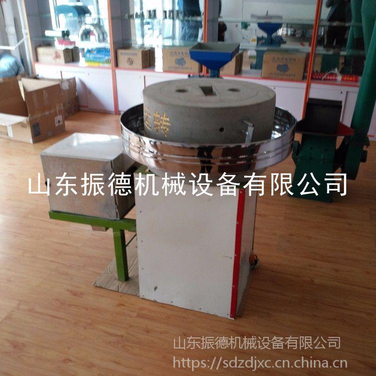 振德直销 小麦面粉石磨机 多用途面粉机 五谷杂粮石磨机