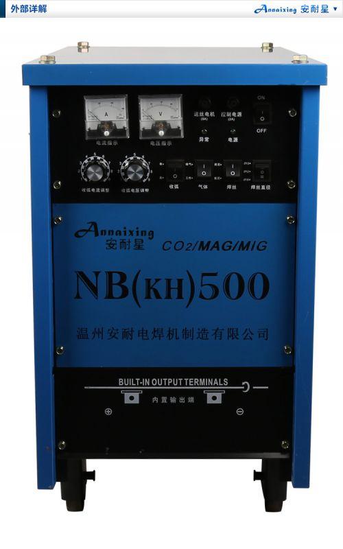 厂家nb/kr-500晶闸管可控硅直流分体二氧化碳气保焊机co2二保焊机