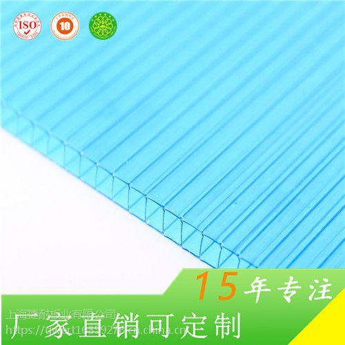 上海捷耐8mm三层中空阳光板 抗紫外线 温室大棚
