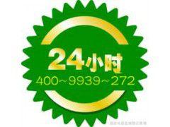 http://himg.china.cn/0/4_501_232472_240_180.jpg
