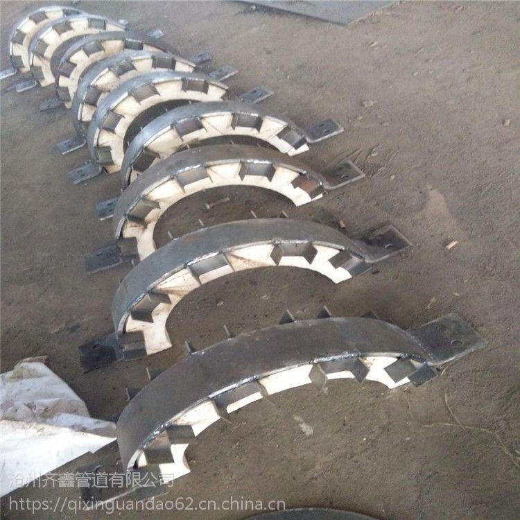 DN350蛭石隔热管托,保温支座,齐鑫现货供应