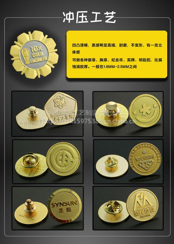 太原金属徽章铜质金属徽标制作(厂家直销)