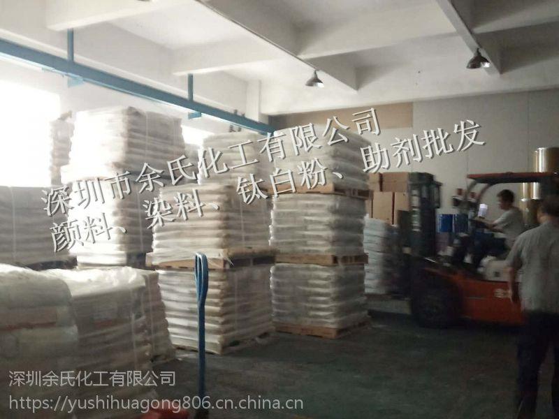 [工厂直销]/余氏低价走量/木纹粉