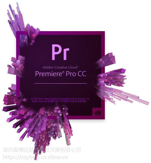 深圳代理商正版供应: Ae CC 2017图形视频后期处理设计软件