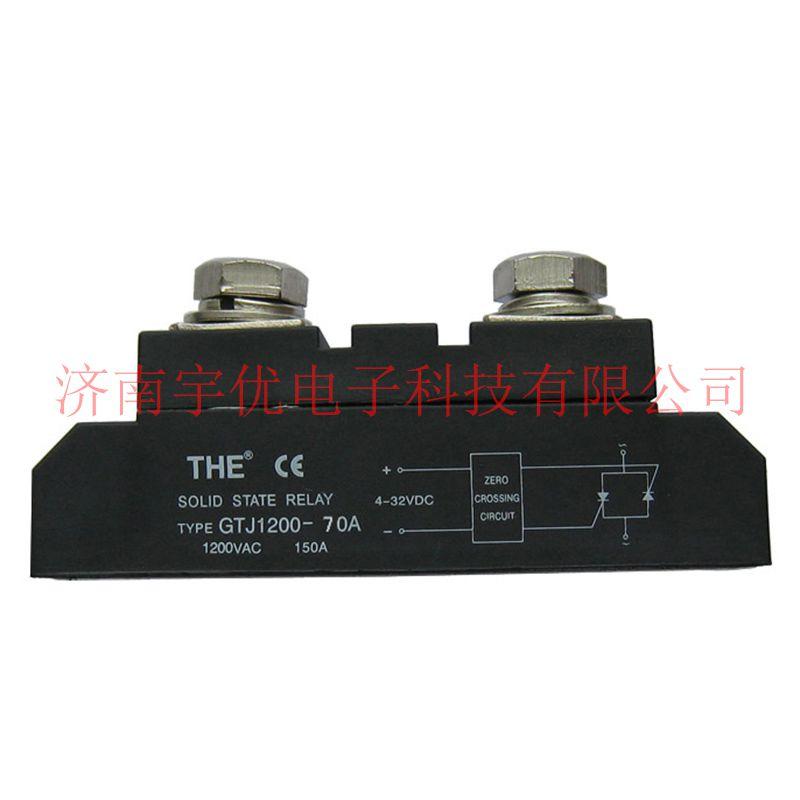 70A无锡天豪固态继电器GTJ1200-70A大功率固态继电器全新原装正品