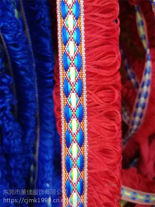 流苏提花织带花边饰品绳带箱包手袋带子