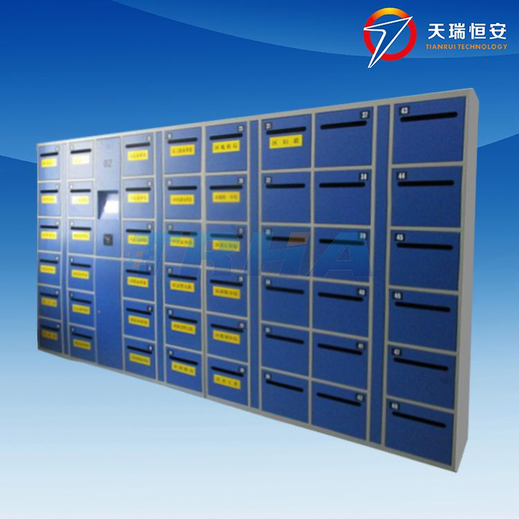 天瑞恒安 TRH-ZSM-150 超市电子智能存包柜,超市存包柜厂家
