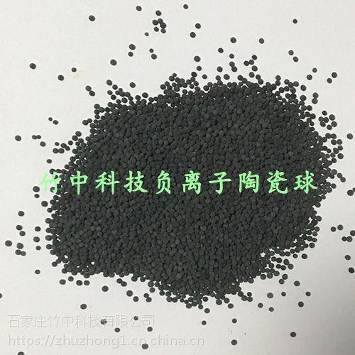 河北负离子陶瓷球 麦饭石 电气石球生产厂 水质净化 负离子球作用介绍