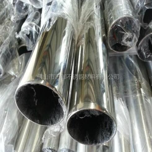 桂林304亮面不锈钢圆管 机械设备用管