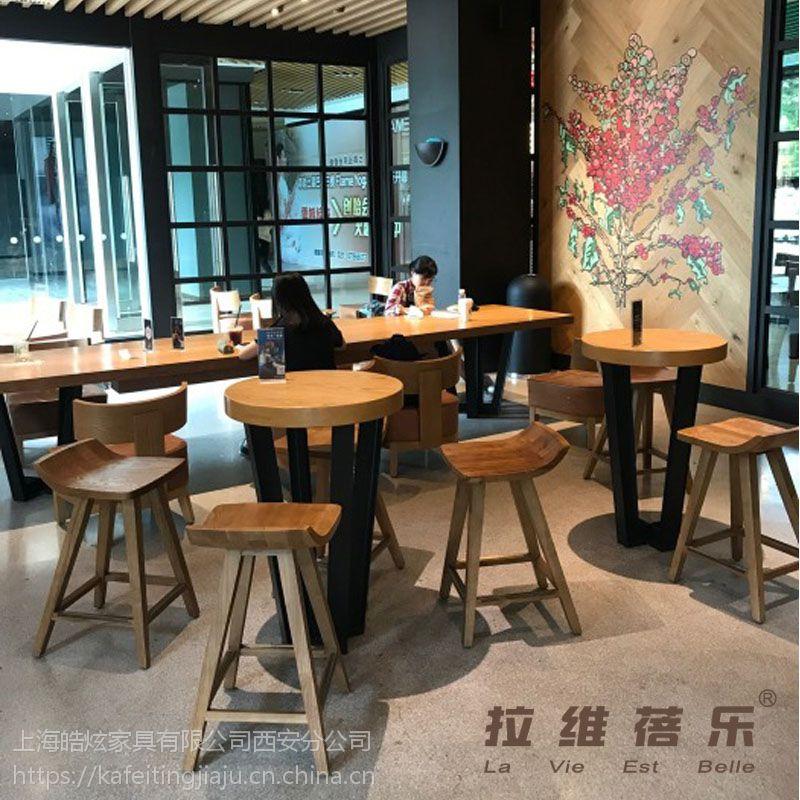 西安星巴克吧椅咖啡厅实木吧椅生产定制