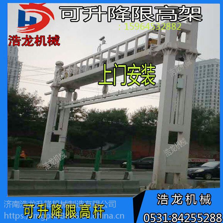 交通设施厂家加工定制道路龙门架 高速交通智能升降式限高杆 限高架