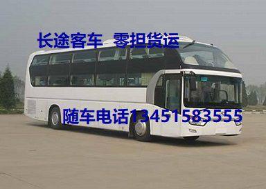 http://himg.china.cn/0/4_501_238508_384_274.jpg