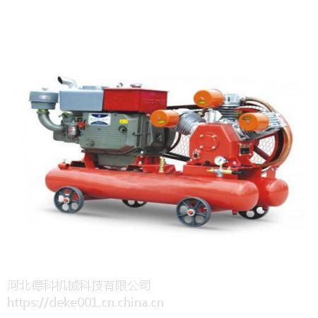 舒兰柴动活塞移动空压机 饮水机压缩机优质服务