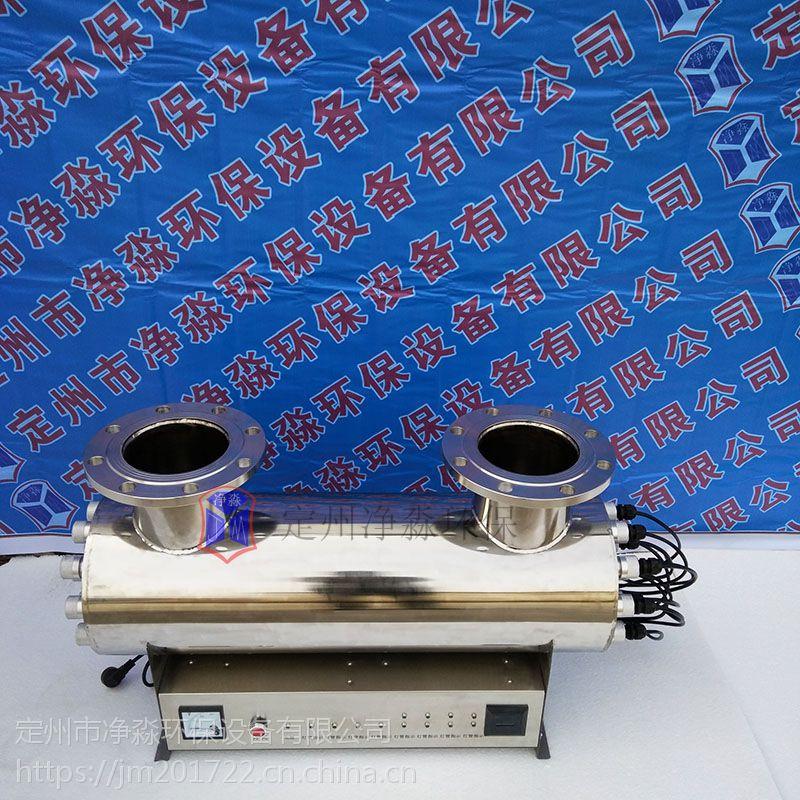 实验室紫外线消毒器定州净淼