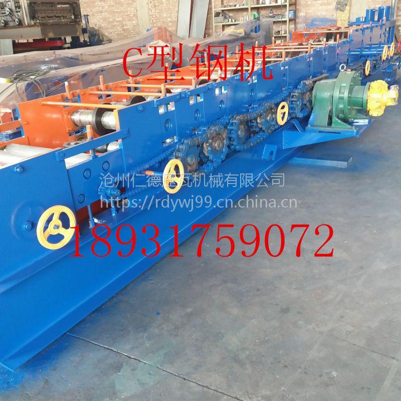 河北邯郸仁德C型钢机无极冲孔切断C型钢设备报价单