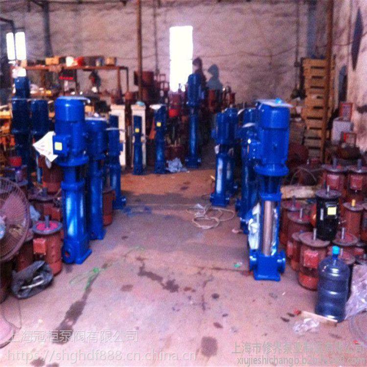 40GDL6-190*5锡林浩特上海牌消防多级泵,室内消火栓多级泵启动方式,喷淋多级泵型号厂家