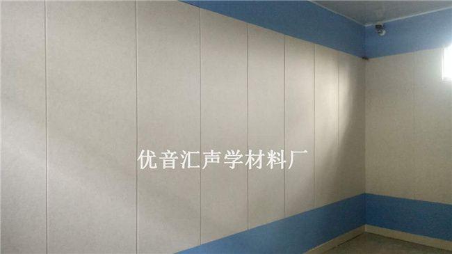 双鸭山市审查室隔音阻燃软包(防撞专用)