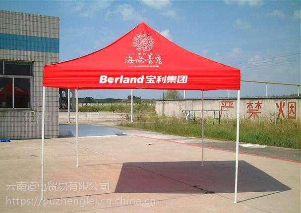 云南昆明道屯品牌帐篷批发 3*3铁管撑杆材质 厂家热线:18850795038