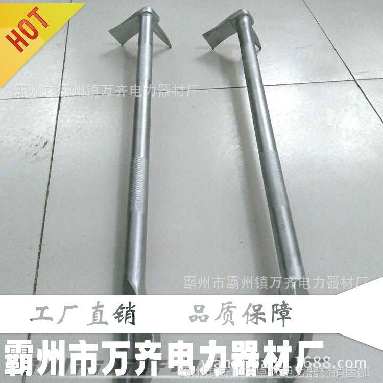 多功能消防斧撬斧消防撬斧