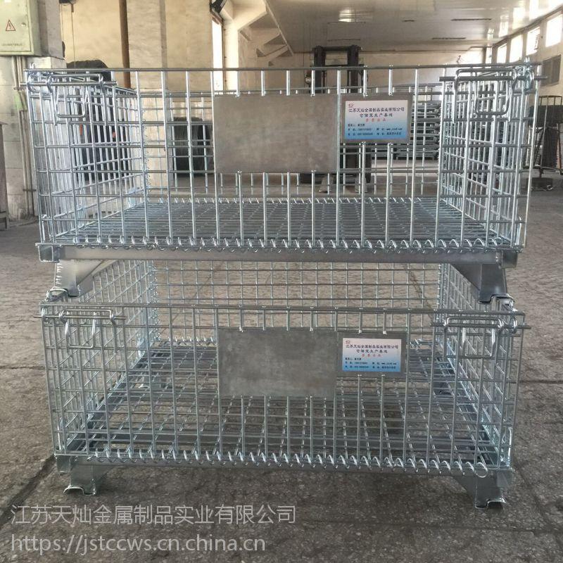 供应山东a-7仓储笼 网格烤漆金属仓储笼