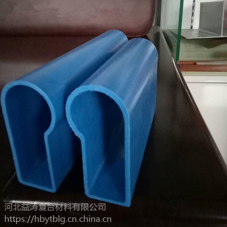 益涛厂家定制玻璃钢异型管