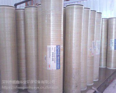 现货供应进口美国陶氏DOW纳滤膜NF90-400 脱盐型纳滤膜
