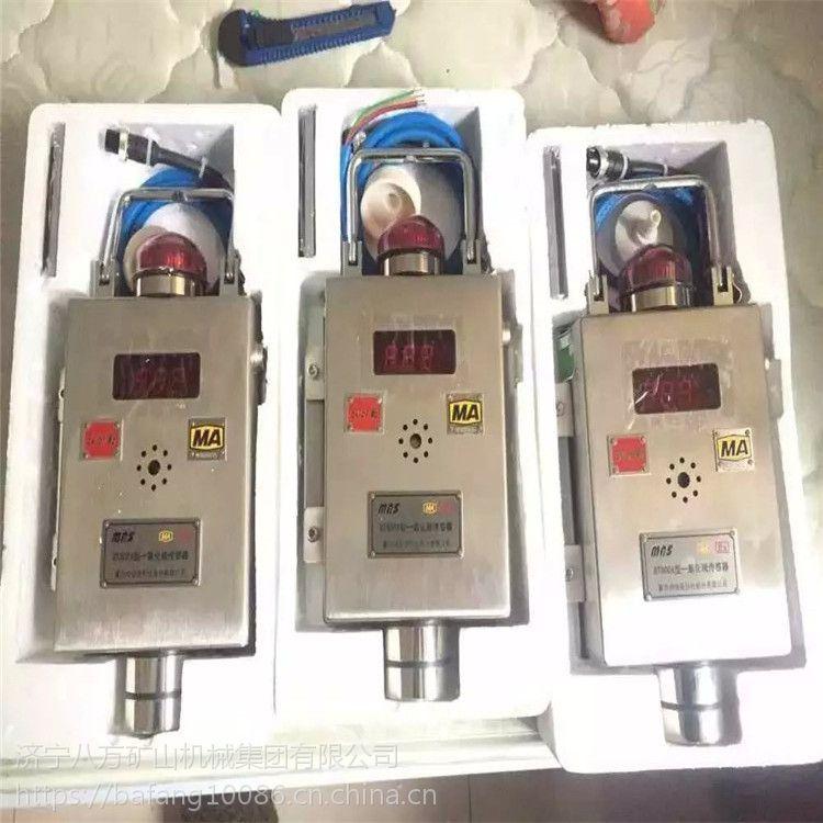 厂家直销一氧化碳传感器