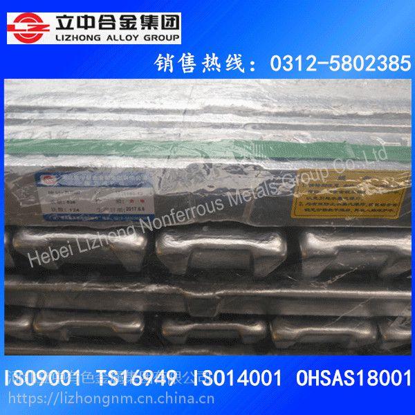 AlSi20 铸造铝合金锭 厂家直供 诚信经营