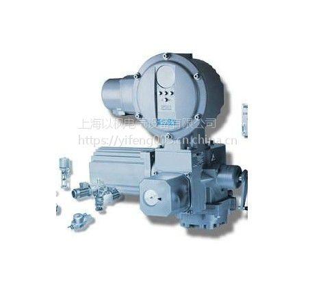 柯普乐KSR KUEBLER MG-A/U-VK10-TS-L2150/M2000/18