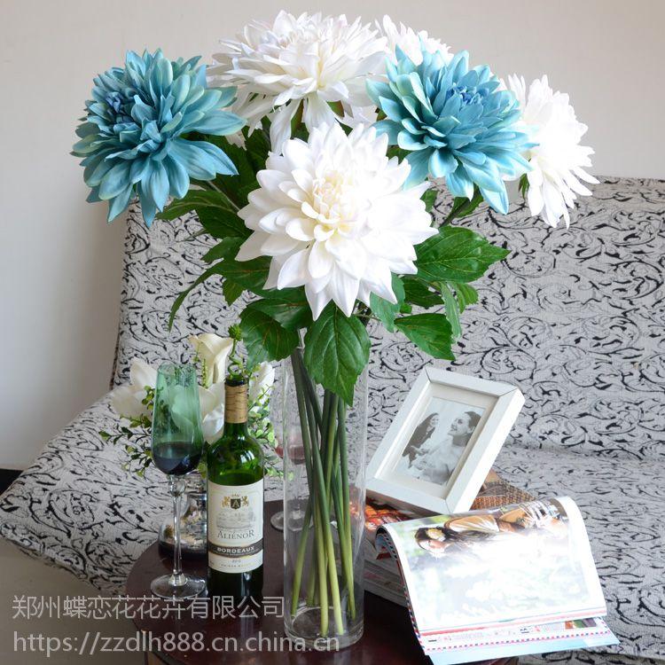 厂家直销单支特价仿真皇后菊复古蓝色大丽花酒店装饰家居摆放 绢花