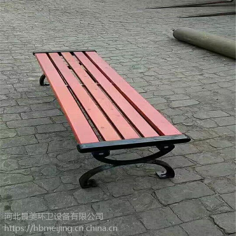 锦州户外休闲椅厂家、锦州公园座椅图片、锦州户外木条椅厂家