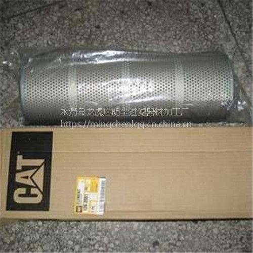 B55701000卡特加工替代品牌滤芯批发工程机械