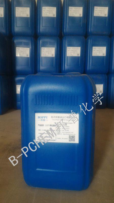 Suractent 162S 复配型高效 清洗剂 轮毂自洁素原料 邦普化学