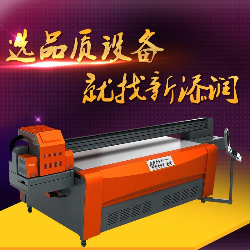 用理光喷头打印机多不多