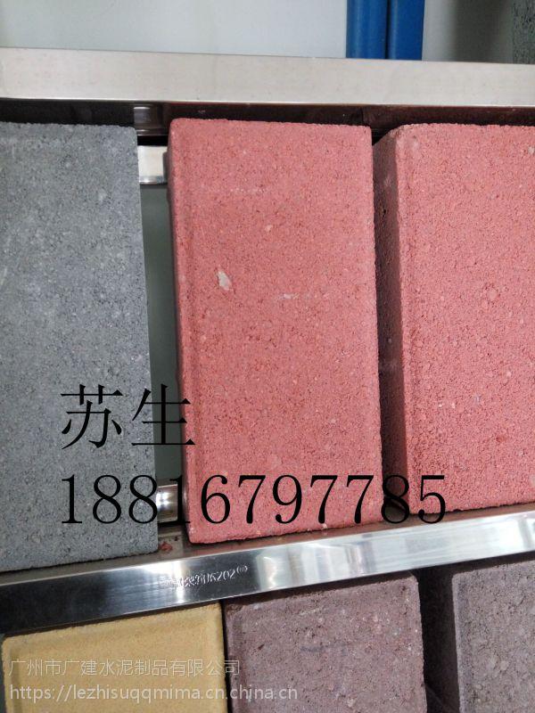 金湾广场砖工厂