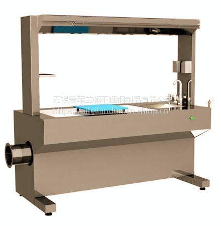无锡爱菲兰顿不锈钢取材台生物组织安全取材台