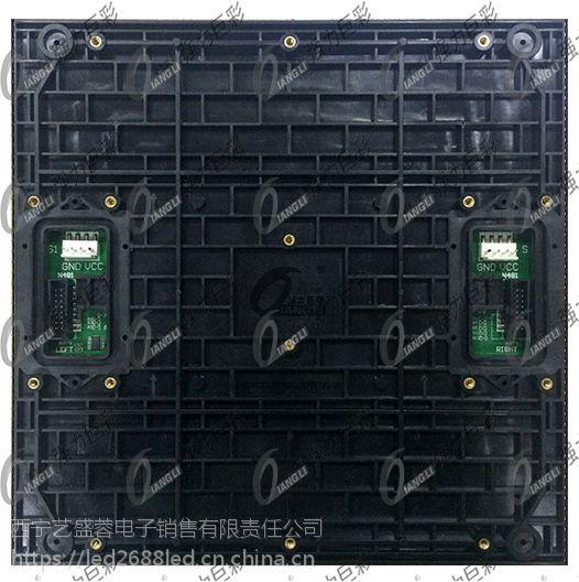 西宁艺盛蓉实时LED显示器电子屏欢迎选购