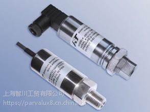 AST4100A00010B4A0000压力传感器
