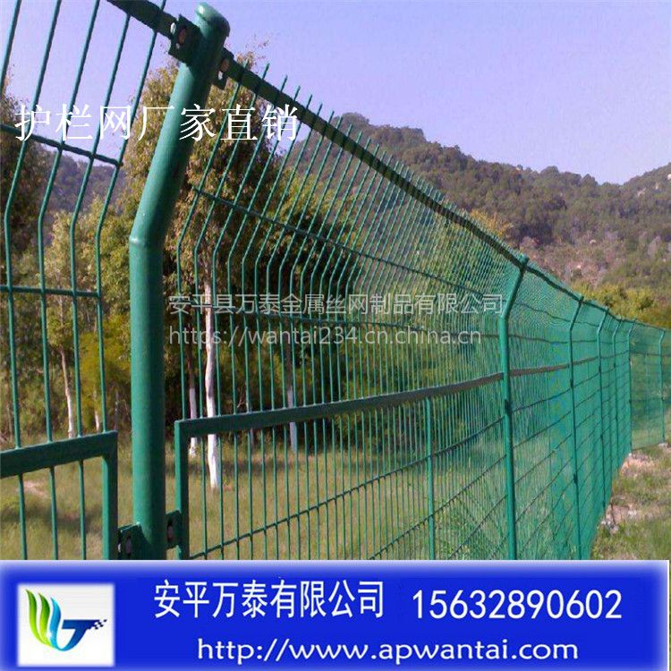 铁丝防护网栏 园林防护栏 圈地用浸塑铁丝围栏