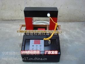 瑞德ZNX系列轴承加热器ZNX-1/2/3/4/5/6