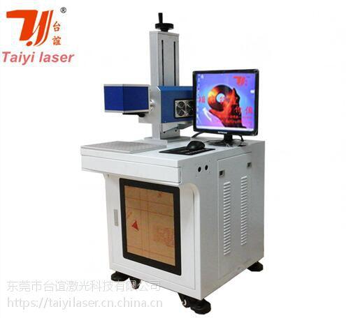 木头打标机二氧激光打标机非金属激光打标厂家直销