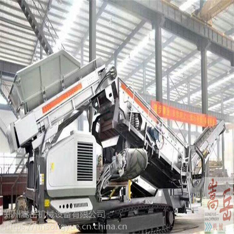 浙江湖州移动式石料生产线设备 方箱式破碎机生产线 移动破碎站