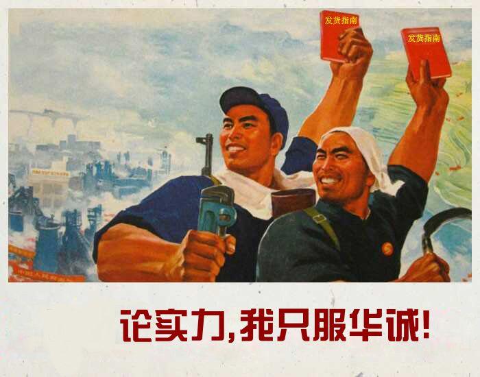 http://himg.china.cn/0/4_503_235598_700_550.jpg